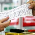 7 coisas que você precisa saber sobre emissão de notas fiscais